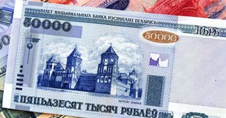 Курс белорусского рубля форекс что обозначает форекс