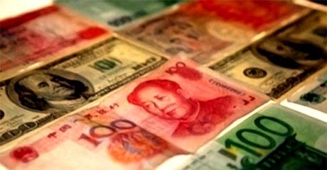 Китайская валюта на форексе диагональ форекс