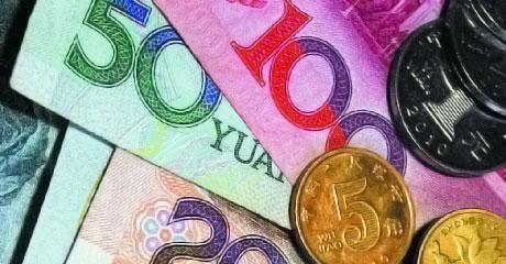 Китайская валюта на форексе форекс клуб отзывы о брокере