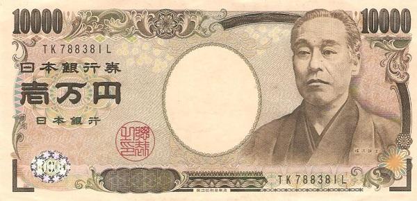 Японская иена курс форекс стрелочный индикатор