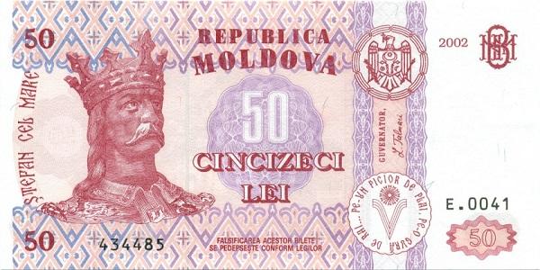 Молдавский лей к рублю плейлист радио форекс