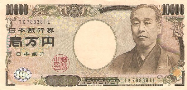 Jpy 10000 японских йен образца 2004 года