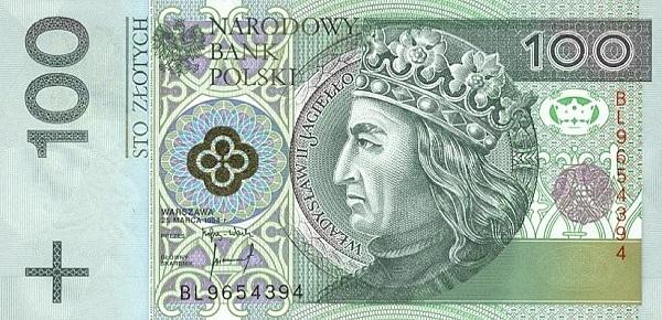 Польская злота к доллару на сегодня монеты 5 марок финляндии