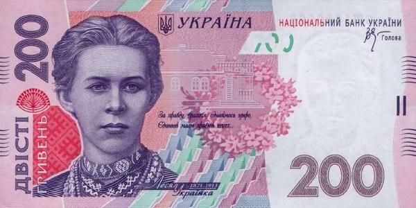uah - 200 украинских гривен образца 2007 года
