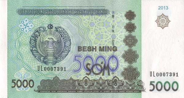 15 тысяч рублей сколько будет в узбекской волюте РЕДАКЦИЯ ГАЗЕТЫ